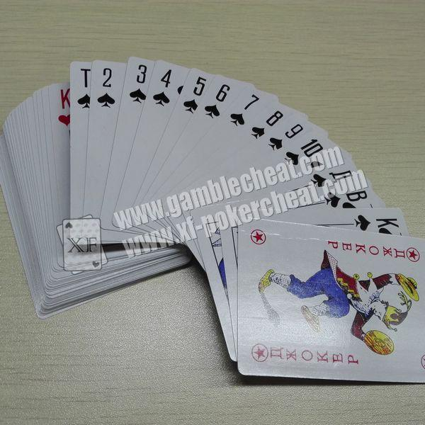 T.T No.9899 Russian Paper Playing Cards With Invisible Markings / Lenses